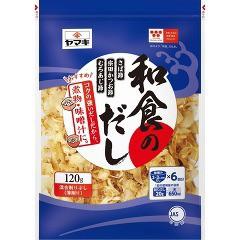 ヤマキ 和食のだし(120g)(発送可能時期:1週間-10日(通常))[乾物]
