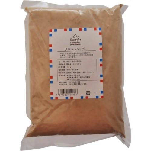 プティパ ブラウンシュガー(1kg)(発送可能時期:2週間以上)[黒糖(砂糖・甘味料)]