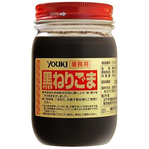 ユウキ食品 業務用 ねりごま(黒)(400g)(発送可能時期:3-7日(通常))[胡麻(ごま)・豆]