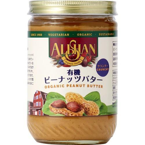 ピーナッツバタークランチ(454g)(発送可能時期:2週間以上)[ピーナッツ・チョコクリーム]