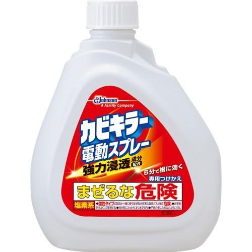 カビキラー 電動スプレー 付替(750g)(発送可能時期:3-7日(通常))[お風呂用カビ取り・防カビ剤]