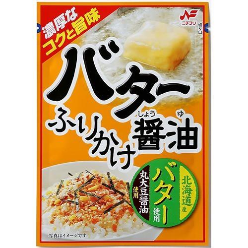 バター醤油ふりかけ(27g)(発送可能時期:3-7日(通常))[ふりかけ]