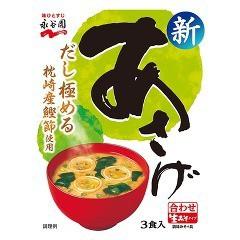 生みそタイプみそ汁 あさげ(3食入)(発送可能時期:3-7日(通常))[インスタント味噌汁・吸物]