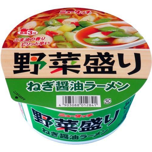 野菜盛り ねぎ醤油ラーメン 94g×12個(94g*12個)(発送可能時期:1週間-10日(通常))[カップ麺]