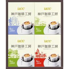 UCC 神戸珈琲工房セット YDC-20KC(1セット)(発送可能時期:3-7日(通常))[ドリップパックコーヒー]