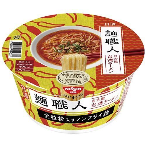 日清麺職人 台湾ラーメン(1コ入)(発送可能時期:1週間-10日(通常))[カップ麺]