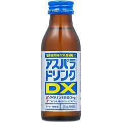アスパラドリンクDX(100mL*10本入)(発送可能時期:3-7日(通常))[滋養強壮ドリンク]