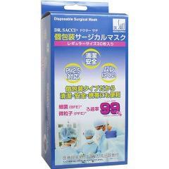ドクターサチ 個包装サージカルマスク レギュラー(30枚入)(発送可能時期:3-7日(通常))[不織布マスク]