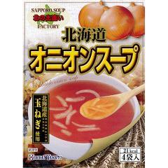 北海道オニオンスープ(4袋入)(発送可能時期:1週間-10日(通常))[インスタントスープ]
