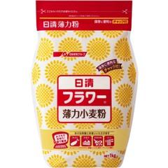 日清 フラワー 密封チャック付(1kg)(発送可能時期:3-7日(通常))[小麦粉]