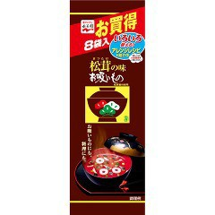 永谷園 松茸の味お吸いもの(8袋入)(発送可能時期:3-7日(通常))[インスタント味噌汁・吸物]