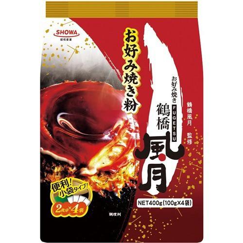 昭和(SHOWA) 鶴橋風月 お好み焼き粉(100g*4袋入)(発送可能時期:1週間-10日(通常))[小麦粉]