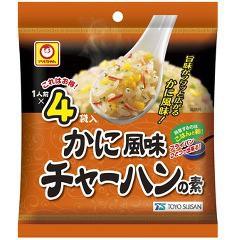 かに風味 チャーハンの素(5.9g*4)(発送可能時期:3-7日(通常))[中華調味料]