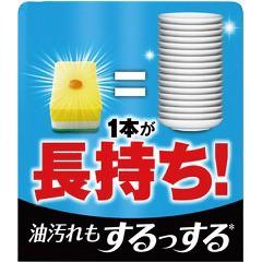 除菌ジョイ コンパクト 本体(190mL)(発送可能時期:3-7日(通常))[食器用洗剤]