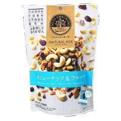 ナッツスナッキング ナチュラルミックス カシューナッツ&フルーツ(79g)(発送可能時期:1週間-10日(通常))[豆菓子]
