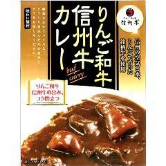 りんご和牛信州牛カレー(200g)(発送可能時期:3-7日(通常))[レトルトカレー]