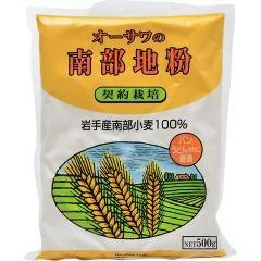オーサワの南部地粉(500g)(発送可能時期:1週間-10日(通常))[小麦粉]