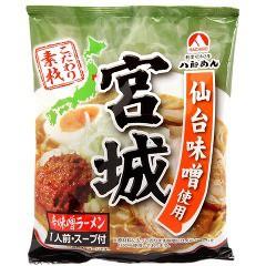 こだわり素材 宮城 辛味噌ラーメン(1食入)(発送可能時期:3-7日(通常))[乾麺]