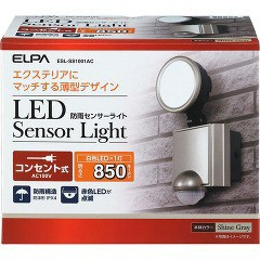 エルパ(ELPA) LED防雨センサーライト ESL-SS1001AC(1台)(発送可能時期:3-7日(通常))[センサーライト]