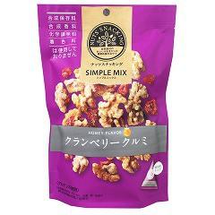 ナッツスナッキング シンプルミックス クランベリークルミ(49g)(発送可能時期:1週間-10日(通常))[豆菓子]
