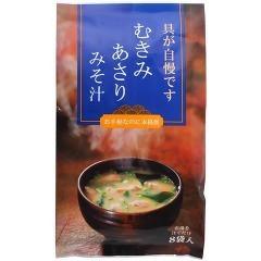 むきみあさりみそ汁(8袋入)(発送可能時期:3-7日(通常))[インスタント味噌汁・吸物]