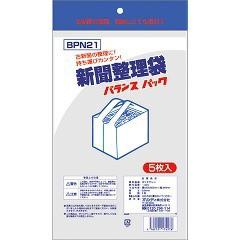 バランスパック 新聞整理袋 半透明(5枚入)(発送可能時期:3-7日(通常))[ゴミ袋]