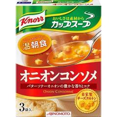 クノール カップスープ オニオンコンソメ(3袋入)(発送可能時期:1週間-10日(通常))[インスタントスープ]