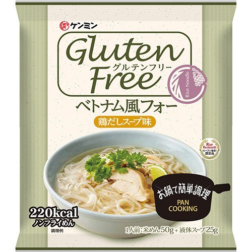 ケンミン グルテンフリー ベトナム風フォー(75g)(発送可能時期:1週間-10日(通常))[袋麺]