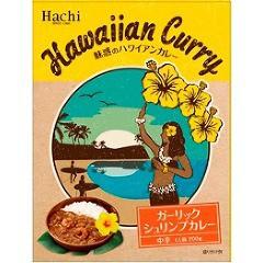 ハチ食品 魅惑のハワイアンカレー ガーリックシュリンプカレー(200g)(発送可能時期:1週間-10日(通常))[レトルトカレー]