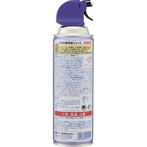 クモの巣消滅ジェット(450mL*3コセット)(発送可能時期:1週間-10日(通常))[殺虫剤 その他]