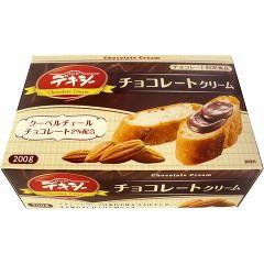 デキシー チョコレートクリーム(200g)(発送可能時期:3-7日(通常))[ピーナッツ・チョコクリーム]