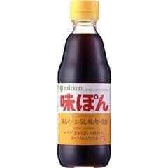 冷しゃぶ、サラダに ミツカン 味ぽん(360mL)(発送可能時期:3-7日(通常))[ポン酢・合わせ酢]
