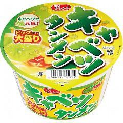 マイフレンド ビック キャベツタンメン(1コ入)(発送可能時期:1週間-10日(通常))[カップ麺]