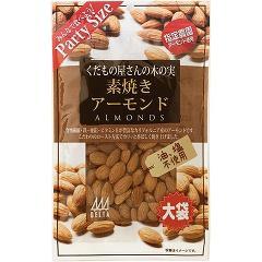 くだもの屋さんの木の実 素焼きアーモンド 大袋(230g)(発送可能時期:3-7日(通常))[豆菓子]