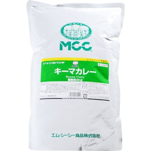 MCC ジャンボパウチ キーマカレー(3kg)(発送可能時期:1週間-10日(通常))[業務用食品]