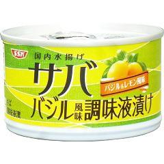 SSK サバ バジル風味調味液漬け バジル&レモン風味(140g)(発送可能時期:1週間-10日(通常))[水産加工缶詰]