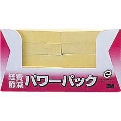 ポスト・イット 経費節減再生紙パワーパック 7002-Y(100枚*50パッド)(発送可能時期:1週間-10日(通常))[事務用品]