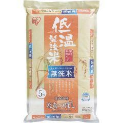 アイリスフーズ 低温製法米無洗米 北海道産ななつぼし(5kg)(発送可能時期:1週間-10日(通常))[精米]