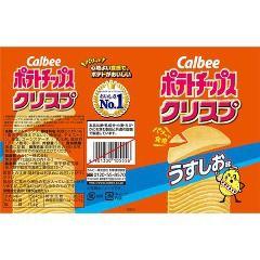 ポテトチップス クリスプ うすしお味(50g)(発送可能時期:3-7日(通常))[スナック菓子]