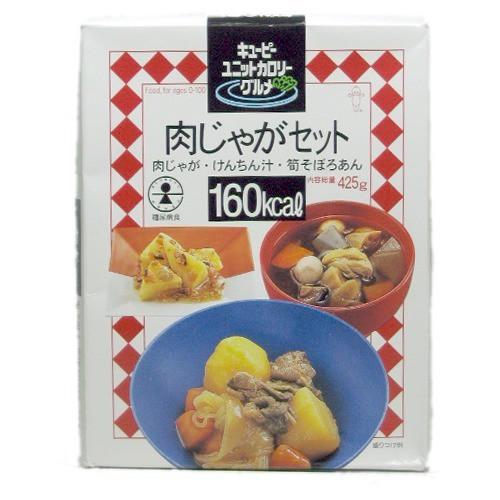 キューピー ユニットカロリーグルメ 肉じゃがセット(1セット)(発送可能時期:3-7日(通常))[バランス 栄養]