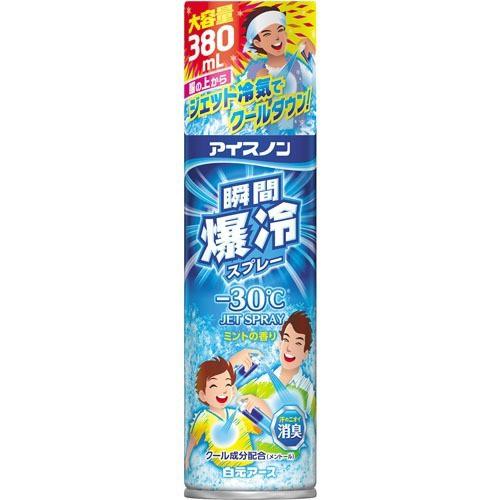アイスノン 瞬間爆冷スプレー ミントの香り 大容量(380mL)(発送可能時期:1週間-10日(通常))[冷却バンド・冷却タオル]