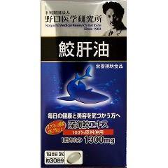 野口医学研究所 鮫肝油(90粒)(発送可能時期:3-7日(通常))[鮫エキス]