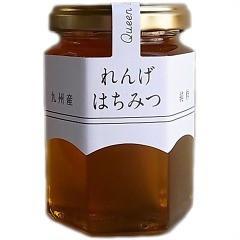 九州産 れんげはちみつ(190g)(発送可能時期:1週間-10日(通常))[はちみつ]