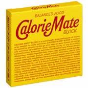 【カロリーメイト チョコレート味 4本】※財布に優しいセール開催中