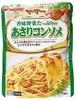 【マ・マー 香味野菜たっぷりのあさりコンソメ 260g】※受け取り日指定不可