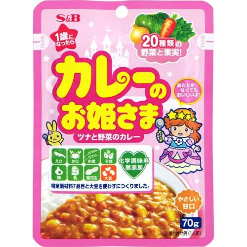 【カレーのお姫さま レトルト 70g】