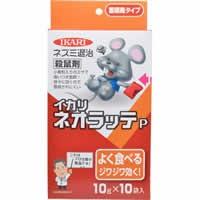 【イカリ ネオラッテP 10g×10袋 医薬部外品】