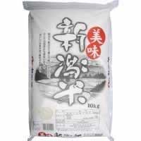 【美味新潟米 10kg】