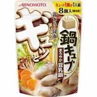【味の素 鍋キューブ まろやか豆乳鍋 8個入パウチ】