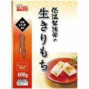 【アイリスフーズ 低温製法米の生きりもち 400g】